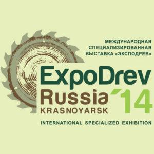 В Красноярске прошла международная специализированная выставка  «ЭкспоДрев» 2014