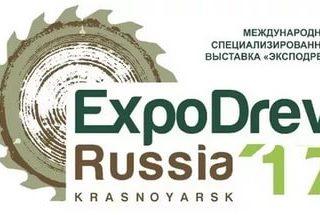 ExpoDrev 2017 ООО СТАНДАРТ 600 представил Бревнопильный комплекс производства Алтай