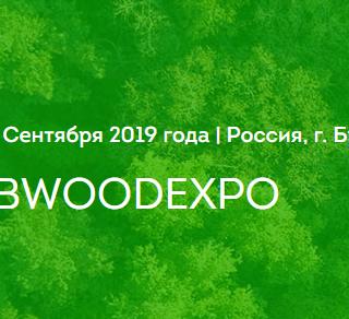 В г. Братск прошла выставка СибВудЭкспо 2019