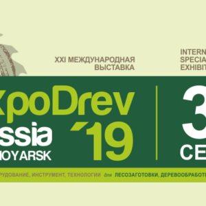 В Красноярске прошла международная выставка ExpoDrev 2019