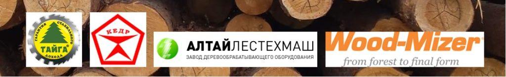 Деревообрабатывающее оборудование СТАНДАРТ 600 доставка по всей России 8 (800) 500 32 82
