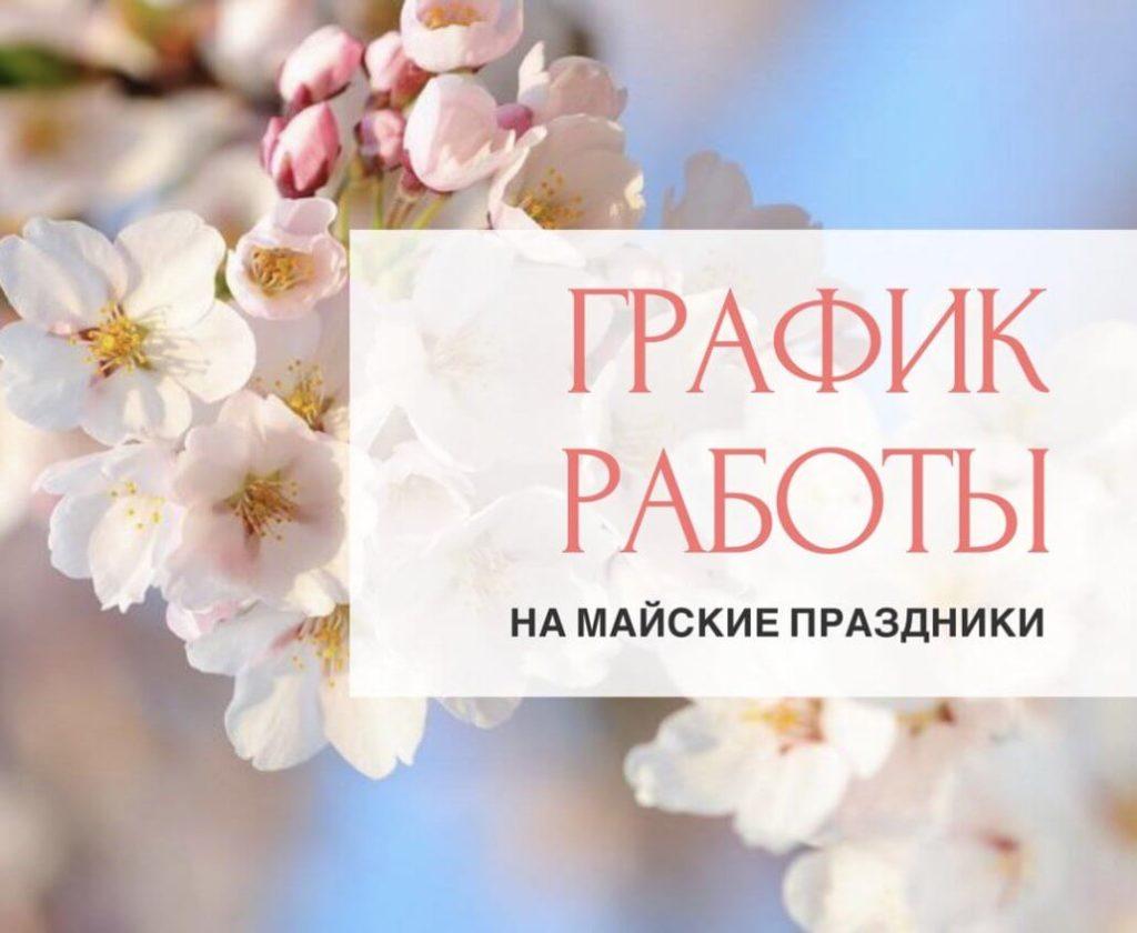 Купить деревообрабатывающее оборудование Красноярск
